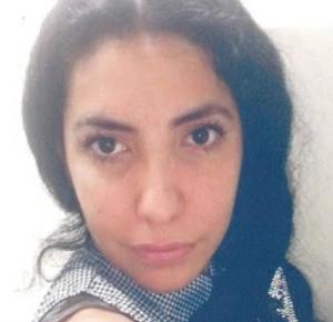 ¿HAS VISTO A...? VIVIANA ELIZABETH GARRIDO IBARRA
