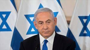 ISRAEL RECHAZA RESOLUCIÓN DEL CONSEJO DE DERECHOS HUMANOS DE LA ONU